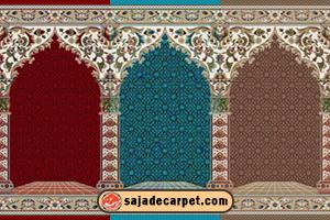 سجاده فرش مسجدی کاشان