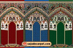 فرش نماز مسجد کاشان