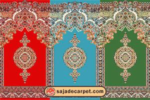 فرش نماز مسجدی