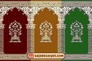 سجاده نماز مسجدی کاشان