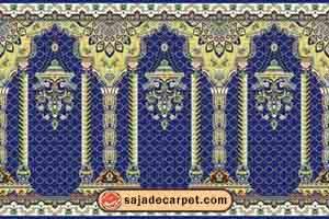 فرش سجاده برای مسجد