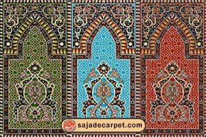 فرش حسینیه طرح آریانا