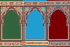 فرش سجاده ی مسجدی