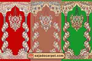 فرش نماز محرابی