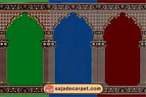 سجاده فرش برای مسجد