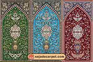 فرش های سجاده ای مساجد