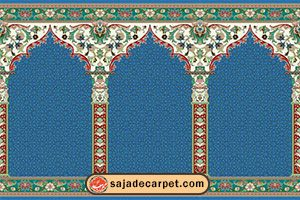 سجاده نماز طرح عارف رنگ آبی