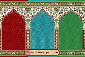 سجاده نماز مسجد طرح عارف
