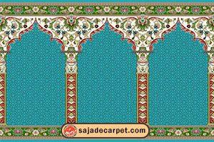 فرش نماز طرح عارف رنگ آبی