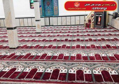 فرش مسجد - سجاده نماز محرابی