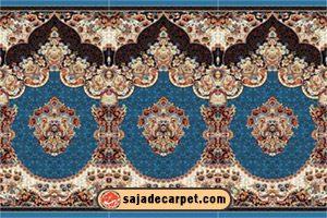 Prayer carpet for masjid - mosque carpet - Fereshteh Design Blue Carpet