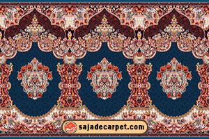 Prayer carpet for masjid فرش سجاده محراب نقش کاشان