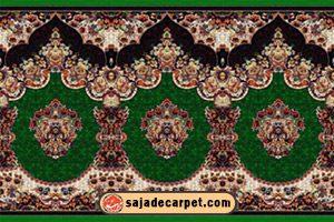 Prayer carpet for masjid - mosque carpet - Fereshteh Design - Green Carpet