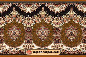 Prayer carpet for masjid - mosque carpet - Fereshteh Design Walnut Carpet