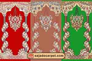 islamic carpet for mosque; prayer rugs for mosque; masjid rugs with Khojasteh Design