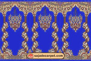 islamic carpet for mosque; prayer rugs for mosque; masjid rugs with Khojasteh Design blue
