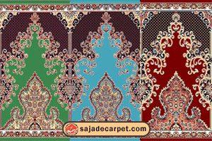 Iranian Prayer Rug For Masjid - negar Design - mosque carpet