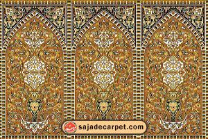 Islamic carpet for sale فرش سجاده محراب نقش کاشان