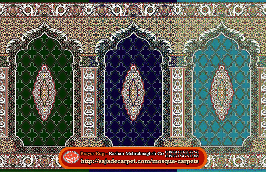 Islamic Carpet For Mosque With Shah Mahee Design In Various Colors