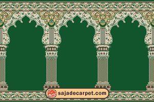 prayer carpets for sale – mosque carpet – Hekmat Design - Green carpet