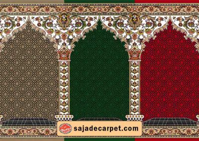 carpet in mosque - Aref Design