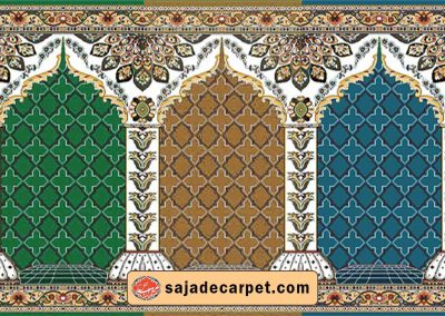 Mosque Carpet For Sale - Niayesh Design
