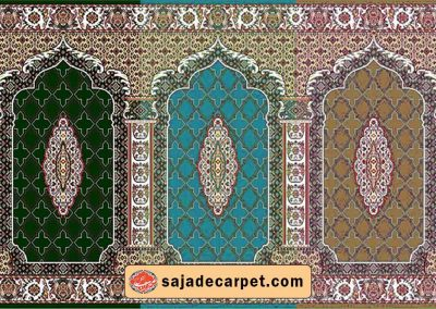Prayer Carpet with ShahMahi Design