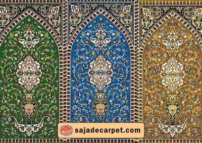 Islamic carpet for sale - Torang Carpet Design