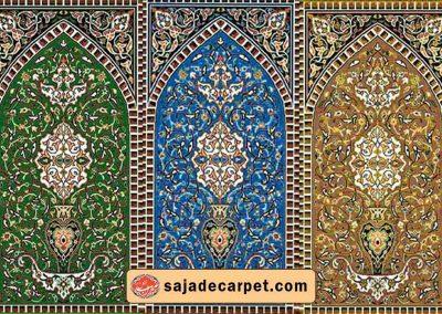 Islamic carpet for sale - Torang Carpet Design