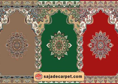 Iranian prayer rug for sale  - Ziafat Design