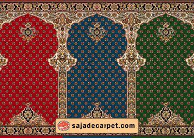 Mosque carpet Manufacturers - Afagh Carpet