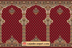mosque carpet فرش سجاده محراب نقش کاشان