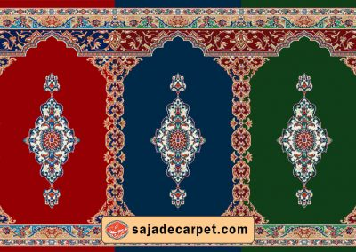 Prayer room carpet - Khatoon Design