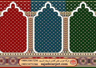 تصمیم عظیم - اسعار سجاد المساجد