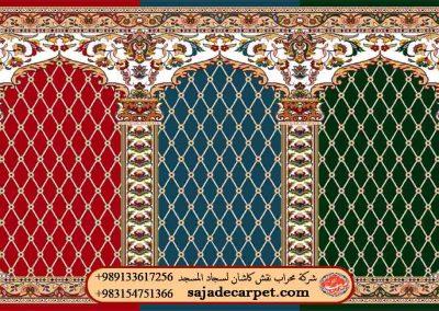 تصمیم درخشان - سجاد المساجد
