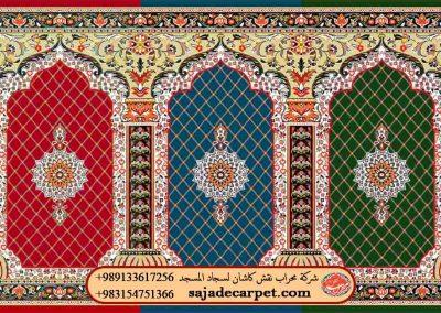 تصمیم فرخنده - رؤية سجاد المسجد