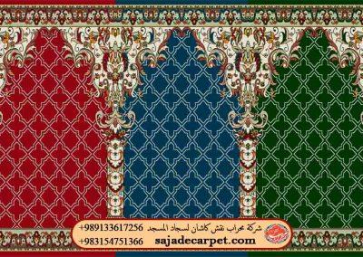 تصمیم فردوس - سجادة المسجد