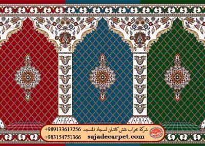تصمیم گلزار - اسعار سجاد المساجد