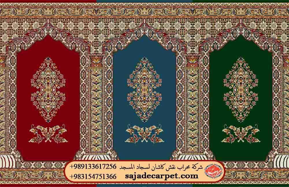 سجاده فرشی – فرش سجادهای مسجد با طرح معراج