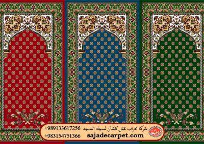 تصمیم پامچال - سجاد المسجد