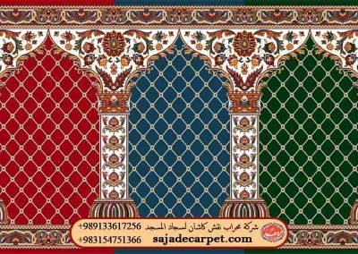 تصمیم رخشا - سجاد فرش المساجد