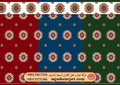 سجاد فرش المساجد - تصمیم ستاره