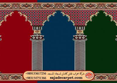تصمیم طاها - سجادة المسجد