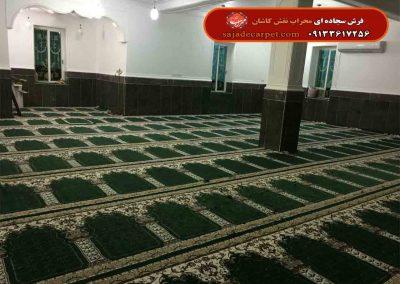 سجاده فرش- فرش مسجدی