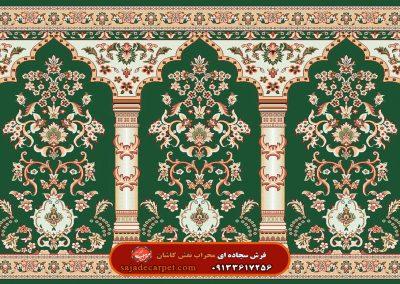 فرش سجاده ای سبز طرح بوستان