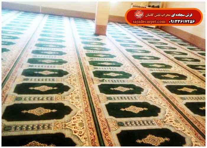 best carpet فرش سجاده محراب نقش کاشان