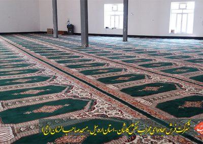 سجاده فرش  سبز