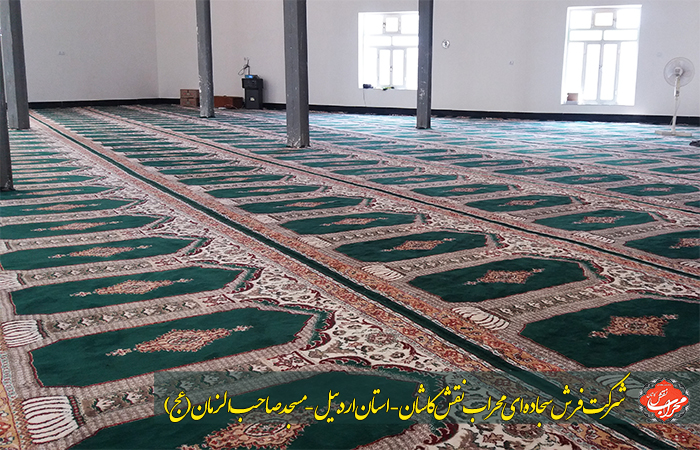 فرش سجاده ای سبز ( سجاده فرش سبز )