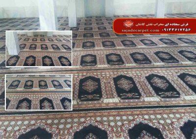 فرش سجاده ای سورمه ای مسجد امام حسین ایلام