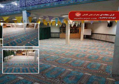 فرش سجاده ای آبی فیروزه ای مسجد امام حسن مجتبی اصفهان باقیات